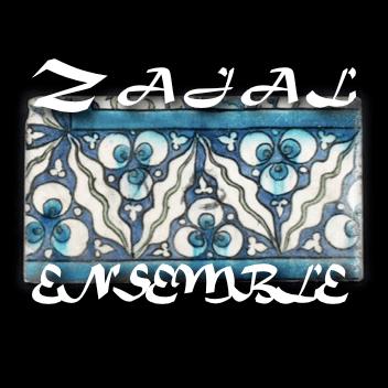 zajal_azulejo